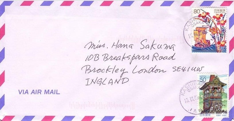 Letter to 'Ingland' by Hana Sukama